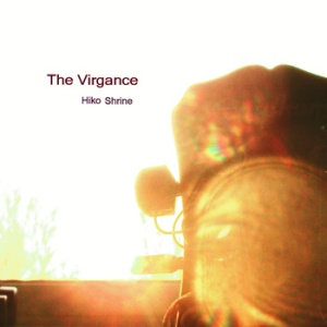 virgance